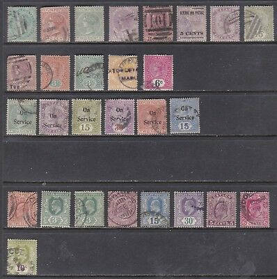 Ceylon Mainly Used Lot, 8 Scans, Cat £180+