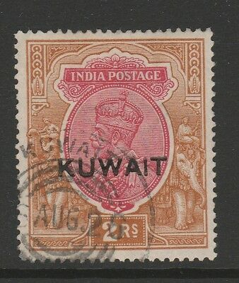 KUWAIT 1923-24 2r CARMINE & BROWN SG 13 USED WITH TELEGRAPH CANCEL.