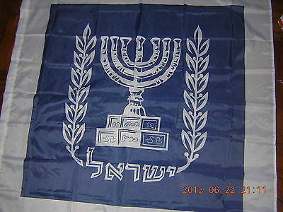 Reproduced Presidential Standard of Israel on land President Ensign 120X120cm