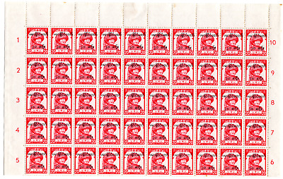 BURMA  JAPANESE OCC 1944  20c  *** WHOLE SHEET ***