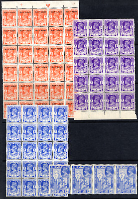 Burma  Kgvi  Four *** Superb M N H *** Multiples
