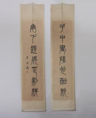 Wu Xizai Signed a Pair of Chinese Hand Writing Calligraphy Scroll