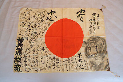 Vintage Original WW2 Japanese Banner Good Luck Silk Flag Writing Tiger 38 x 27