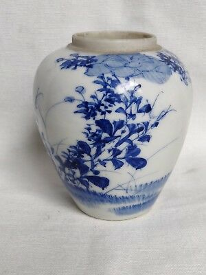 Antique Japanese porcelain handpainted vase White and Blue circa late 19th Cent.