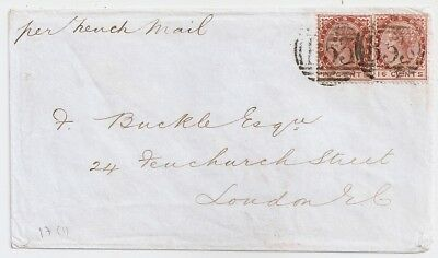 1888 MAURITIUS TO GREAT BRITAIN COVER, 16c x 2 STAMPS, FRENCH MAIL !!