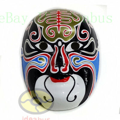 Masquerade Paper Pulp Hand Painted Peking Beijing Opera Mask name -Long Live God