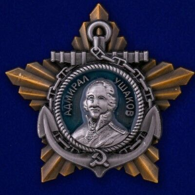 USSR AWARD ORDER BADGE pin - Order of Ushakov 2nd class - Soviet Russia - mockup