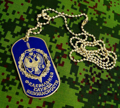 Russian Military Dog Tag Federal Security Service