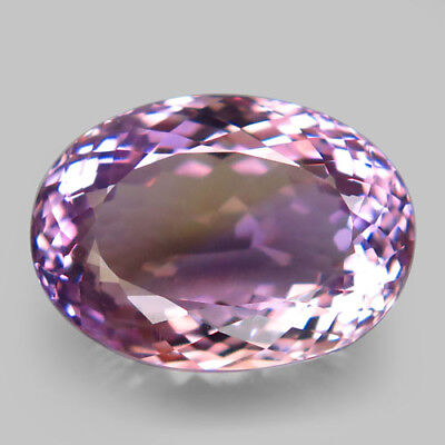 20.46ct.Blazing Gem! 100%Natural Bi Color Ametrine Unheated Bolivia AAA Rare Nr