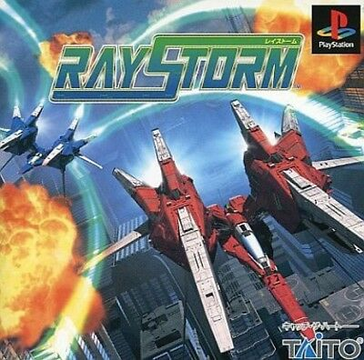 USED PS1 PS PlayStation 1 ​​RayStorm
