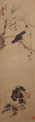 #0316 Chinese Hanging Scroll: Crested Mynah by Qi Baishi