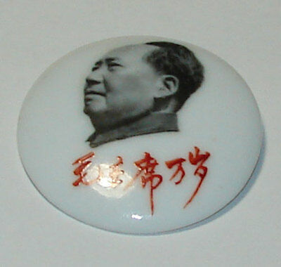 Chairman Mao Porcelain Vintage Pin 1.5 in diameter
