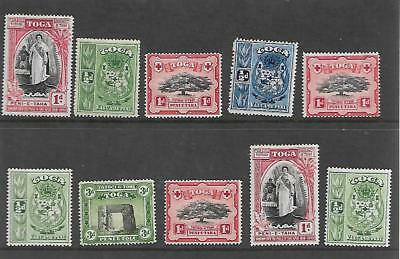 1897-1938 VARIOUS UNUSED INCLUDES ½d INDIGO  MY REF 1890