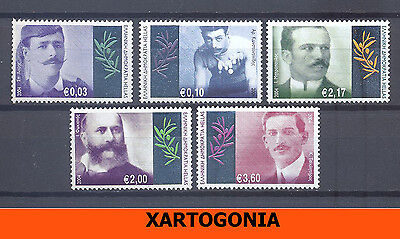 GREECE 2004, GREEK OLYMPIC CHAMPIONS 1896-1912, stamps, MNH, VL (2203-2207)