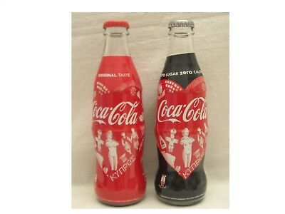 Coca Cola  Cyprus  Culture 2018 Limited Edition 2 Empty Glass  Bottles