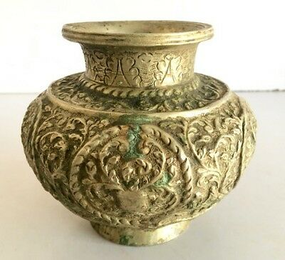 1850's Ancient Old Metal Hand Engraved Floral Hindu Temple Holy Water Pot