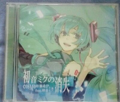 CosMo@Runaway P Feat. Hatsune Miku ANIME SOUNDTRACK CD Dead End 4 MICA Vocaloid