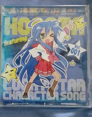 Jap. Anime Cd Lucky Star Konata Soundtrack