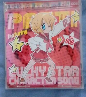 Jap. Anime Cd Lucky Star Patti Soundtrack