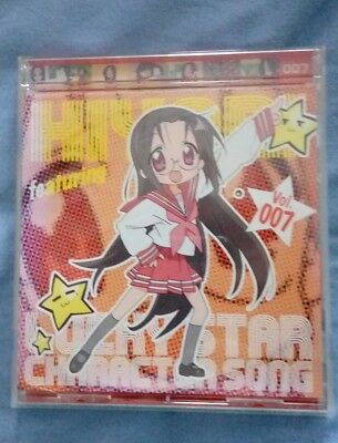 Jap. Anime Cd Lucky Star Hiyori Soundtrack