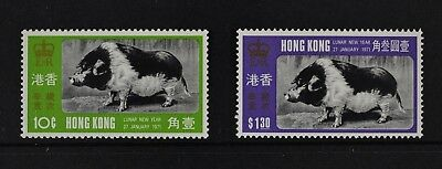 Hong Kong, QEII, 1971, Chinese New Year, set of 2 stamps UNMOUNTED MINT.