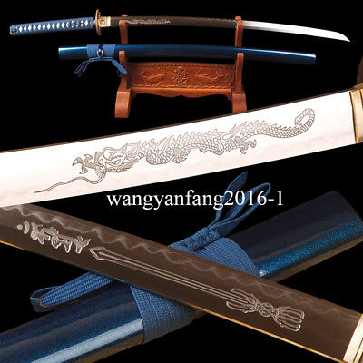 Heat Treatment Folded Steel Samurai Katana Japanese Dragon Sword Clay Tempered