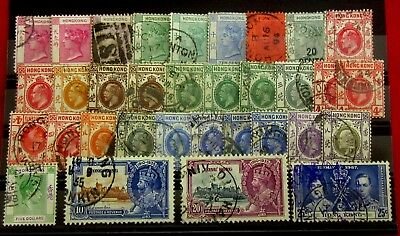 HONG KONG Old Stamps Set - Used - VF - r71e6825