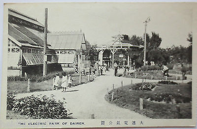Japan, Dairen (Today VR China), Electric Park, Approx. 1910 (21647)