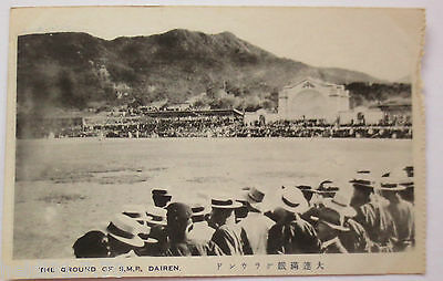 Japan, Dairen (Today VR China), Ground of SMR Dairen,Approx. 1910 (21640)