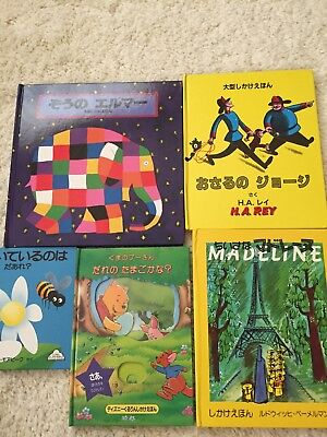 Lot Of Pop Up Book Written In Japanese