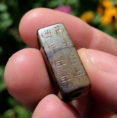 Veryrare Chinese Han To Song Dynasty Inscribed Jade Faceted Bead Gangmao Pendant