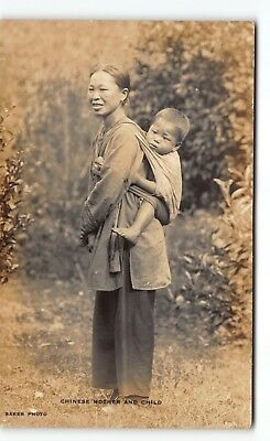 Chinese Woman & Child Real Photo Postcard RPPC by Ray Jerome Baker