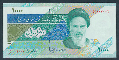 1992 10,000 Rials ISLAMIC STATE Signature 27. Pick 146c UNC Cat $17