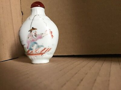 Antique Vintage Chinese Porcelain Snuff Bottle