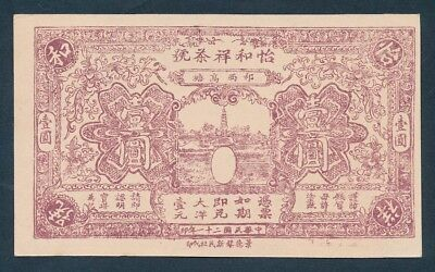 "China: Yi He Xiang 1932 1 Yuan Private Issue ""UNLISTED IN PICK"". Choice UNC"