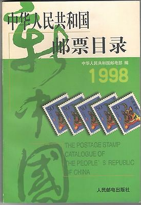 Postage Stamp Catalog People's Republic of China 1949-1997 Full Color 244 Pages