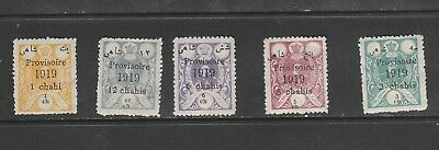 Set Of 5 Old Stamps Issued 1919 With Provisionsonal Overprint, High Cat Value