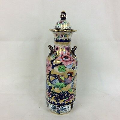 Antique Losol Ware Shanghai Vase And Cover A/F