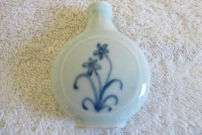 Vintage Chinese Snuff Bottle with Moon Flask Shape