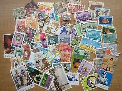 75  MIDDLE EAST STAMPS (Countries mixture) lot B