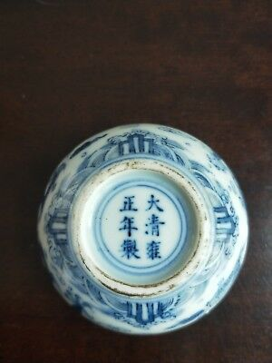 Antique chinese porcelain 2 dragons brush washer  Qing dynasty 18c with mark