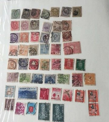 Japan Stamps  Various Used