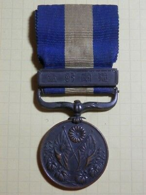 WW1 Japanese Campaign commemoration medal.1914