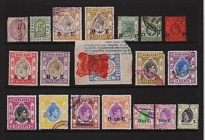 Hong Kong - 19 old revenue stamps