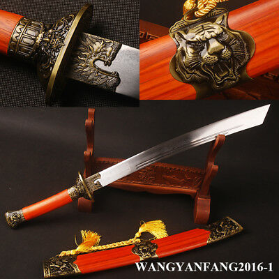 Dragon Tiger Broadsword Folded Steel Chinese Sword DAO Red wood Scabbard Sharp