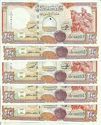 SYRIA LOT 5x 200 POUNDS 1997  P 109. SALADDIN. UNC. 3RW 30 SET