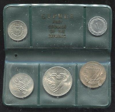 Cyprus First Coinage of the Republic Five Coin Mint Set