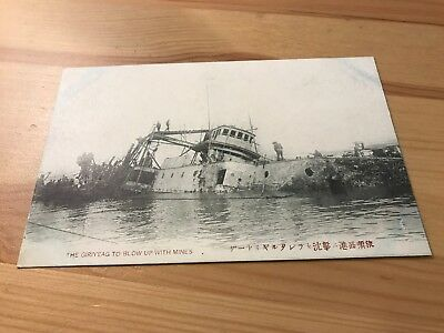 1904 China Port Arthur West Port, the sunk Russian Warship, Russo-Japanese War