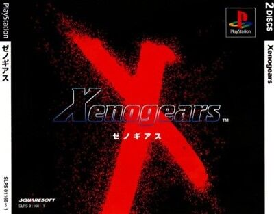 USED PS1 PS PlayStation 1 ​​Xenogears