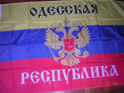 Reproduced Flag of the 2014 Odessa People's Republic flag Ukraine Ensign 3X5ft